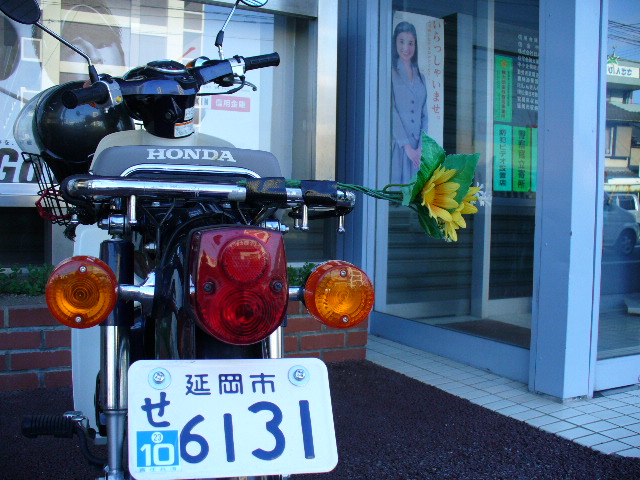 biker-safety-in-nobeoka.jpg